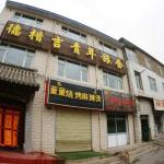 Xining Decuoji Youth Hostel, Xining