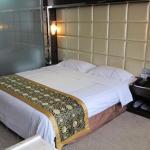 Hefei Binhu Beautiful House Shijie Fengshang Holiday Hotel,  Hefei