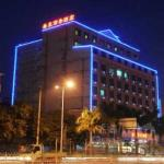 Guangxi Yulin Shenghao Business Hotel, Yulin