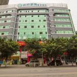 Hotel Pictures: City Comfort Inn Qinzhou Linshan Bus Terminal Station Branch, Lingshan
