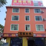 Libo Fulong Inn, Libo