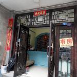 Yuxiang Inn, Yangshuo