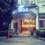 An'zaitu Youth Hostel,  Suzhou