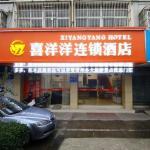Xiyangyang Hotel, Changzhou