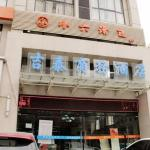 Jitai Business Hotel, Xian