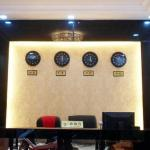 Zhenyuan Qianzhen Hotel, Zhenyuan