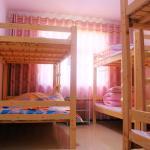 Hotel Pictures: Guyuan Muzi Xiaowu Youth Hostel, Guyuan
