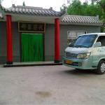Linquan Inn, Dunhuang