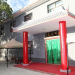Dunhuang Ruyi Villa,  Dunhuang