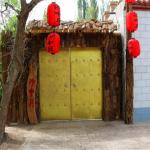 Dunhuang Shazhongyue Inn, Dunhuang