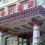Lhasa Shuxin Hotel,  Lhasa