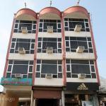Hotel Sanjay Palace, Katra