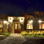 酒店图片: El Encuentro En Chacras De Coria, Chacras de Coria