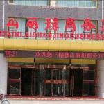 Qilian Mushan Lijing Business Hotel,  Qilian
