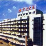 Shenyang Junjiao Dasha,  Shenyang