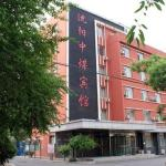 Shenyang Zhongmei Guest House, Shenyang