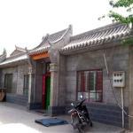 Dun Yue Farmhouse, Dunhuang