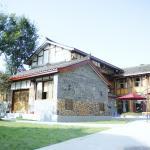 BT Camp Youth Hostel, Emeishan