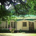 Surrey Bird Sanctuary & Holiday Resort, Welimada