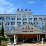 Zhongwei Hotel, Zhongwei