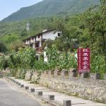 Hongguoguo Farm Stay