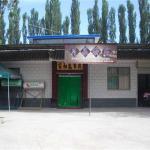 Yue Quan Xiao Zhuang Inn,  Dunhuang