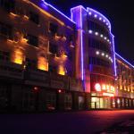 Urumqi Xindonghui Hotel, Ürümqi