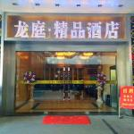 Changzhou Longting Boutique Hotel,  Changzhou