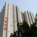 Yaxinge Apartment,  Xian