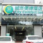 City Comfort Inn Nanning Daxue Road, Nanning