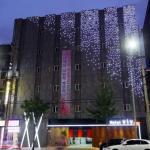 VIV Classic Tourist Hotel,  Seoul