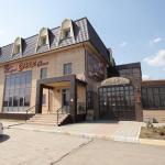 Hotel The Sun, Chelyabinsk