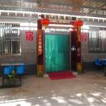 Dunhuang Dream Camel Youth Inn,  Dunhuang