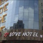 Love Theme Hotel,  Yinchuan
