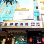 Xuzhou Jinrunfa Express Inn, Xuzhou