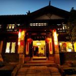 Lijiang Gucheng Chengnan Jiushi Inn, Lijiang