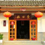 Qiandaohu Laotianzhuang Yododo Inn, Thousand Island Lake