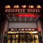 Heideber Hotel, Haikou