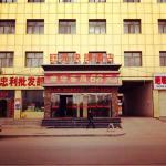 Lanhuahua Hotel Dingbian No.2, Dingbian