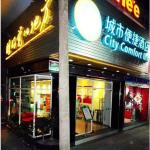 City Comfort Inn Nanning Jianzheng No.1 Branch, Nanning
