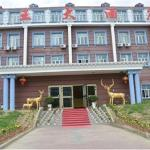 Hotel Pictures: Burqin Luwang Hotel, Burqin