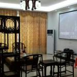 Wenquan Shanzhuang Villas-5 Bedrooms,  Conghua