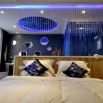 The Love of Maple Theme Hotel, Xuzhou