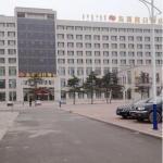 Hohhot Dongpeng Holiday Hotel, Hohhot