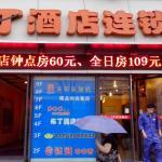Pod Inn Wuhan Guangbutun Subway Station Huashida Branch, Wuhan