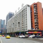 Suixingerxing Capsule Youth Hostel,  Chongqing