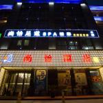 Shangyi Hotel Boutique Branch, Taicang