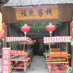 Zhenyuan Fuwan Inn, Zhenyuan