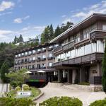 Grand Hotel Rokko Sky Villa, Kobe