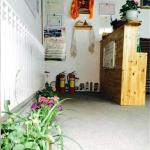 Lhasa Qicheng Inn, Lhasa